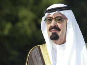 عبارات عن ذكرى وفاة الملك عبدالله بن عبدالعزيز