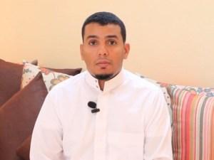 رابط موقع شبكة عبدالله عيد