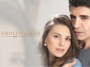 رابط موقع قصة عشق عروس اسطنبول 2 مترجم