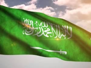 صور علم السعودية 2018 خلفيات ورمزيات علم السعودية