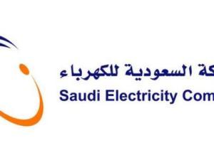 الاستعلام عن فاتورة الكهرباء عبر الواتساب