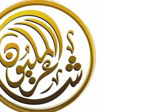 تردد قناة شاعر المليون 2018 عربسات