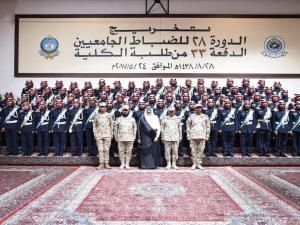 فتح باب القبول للجامعيين بكلية الملك خالد العسكرية