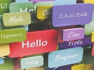 كيف ظهرت لغات العالم