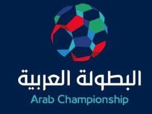 القنوات الناقلة للبطولة العربية لكرة القدم 2018