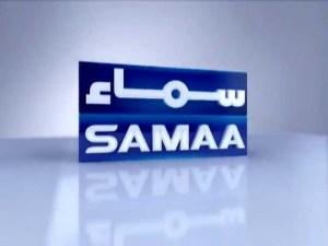 تردد قناة سما الخليج sama tv الجديد 2020