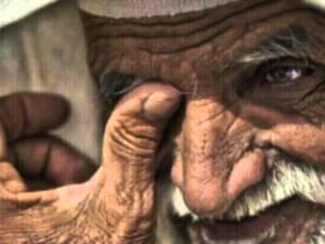 بحث عن آيات قرانيه تبرز أهميه احترام المسنين