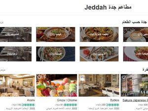 افضل مطاعم جدة للعائلات 2018 السعودية