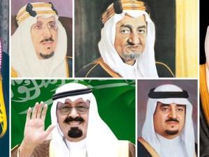 ملوك المملكة العربية السعودية بالترتيب