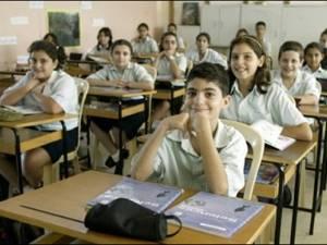 مواعيد بدء الدراسة في الكويت 2020