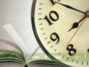 انشاء عن الوقت ثروة