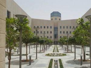 موعد توزيع وثائق التخرج للطلاب والطالبات 1441