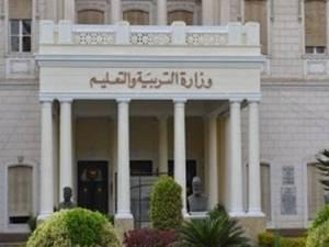 نتيجة الشهادة الابتدائية محافظة قنا 2018 الترم الاول برقم الجلوس