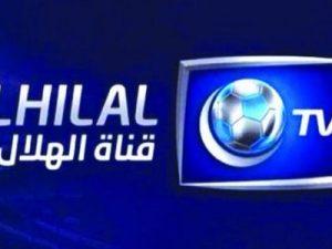 تردد قناة الهلال السوداني