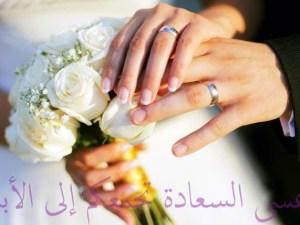 رمزيات عروس انستقرام