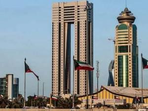 عنوان وزارة التربية الكويت