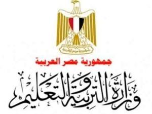 نتيجة الشهادة الابتدائية محافظة دمياط 2018 الترم الاول برقم الجلوس