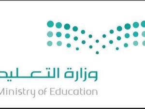 تقديم الاختبارات النهائية قبل رمضان