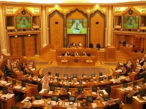 متى تأسس مجلس الشورى السعودي
