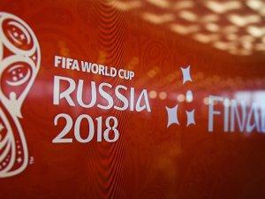 صور شعار مونديال كأس العالم 2018