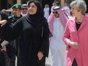 صور ريما بنت بندر بن سلطان آل سعود