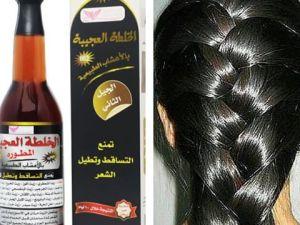 الخلطة العجيبة لتطويل الشعر