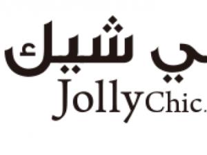 موقع جولي شيك السعودية