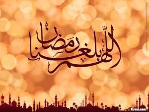 رسائل شهر رمضان 2018 تهنئة بمناسبة رمضان