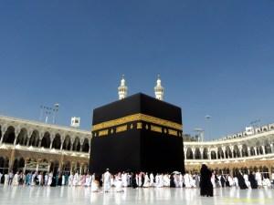 توبيكات عن مكة المكرمة