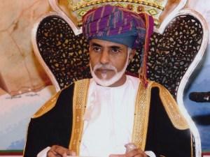 لماذا لم ينجب السلطان قابوس
