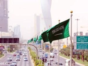 هل تعلم عن الوطن المملكة العربية السعودية