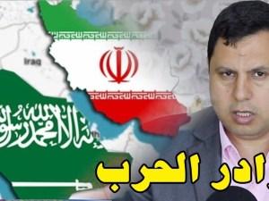 هل ستقوم حرب بين ايران والسعودية