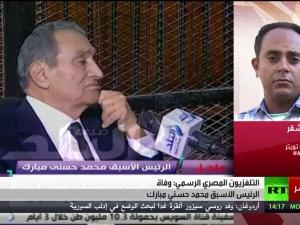 فيديو وفاة الرئيس المصري الأسبق حسني مبارك