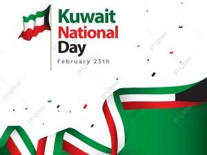 موضوع تعبير عن العيد الوطني الكويتي بالعناصر
