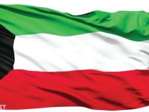 صور علم الكويت عالية الجودة