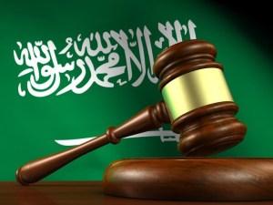 ما معنى القتل تعزيرا في الإسلام