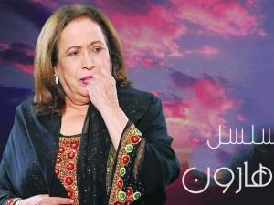 اسماء مسلسلات رمضان 2020 الكويتية