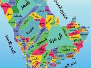 اكبر قبيلة عربية في الوطن العربي 2020