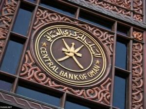 تفاصيل قرار تاجيل اقساط البنوك في عمان 2020