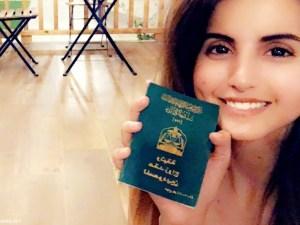 حقيقة طلاق فوز العتيبي من زوجها أحمد الموسى