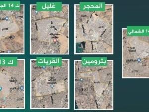خريطة الاحياء المعزولة في جدة 1441