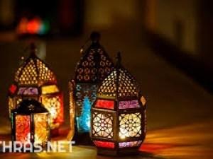 دعاء اليوم الثامن من رمضان مفاتيح الجنان