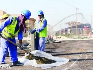 رابط تسجيل العمال المتضررين من كورونا