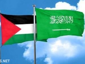 الفلسطينكم عدد الفلسطينيين في السعودية 2020يون في السعودية