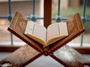 من هو الصحابي الذي ذكر في القرآن باسمه الصريح