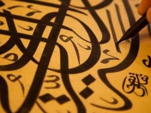 من هو النبي الاول الذي تحدث باللغه العربيه