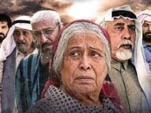 موعد وتوقيت عرض مسلسل أم هارون رمضان 2020
