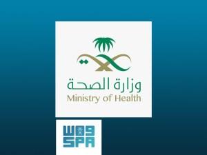 موقع وزارة الصحة لرصد حالات كورونا السعودية