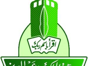 نسبة القبول في جامعة الملك عبدالعزيز 1441