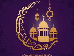امساكية شهر رمضان مدينة مدينة الرياض 1441 السعودية